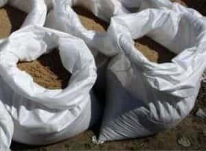 песок карьерный в мешках